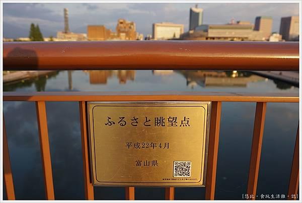 富岩運河環水公園-14.JPG