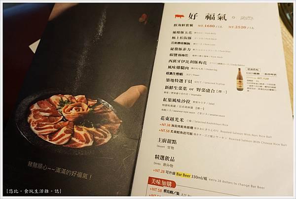 紅巢燒肉-12.JPG
