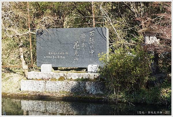 花見山-85.JPG