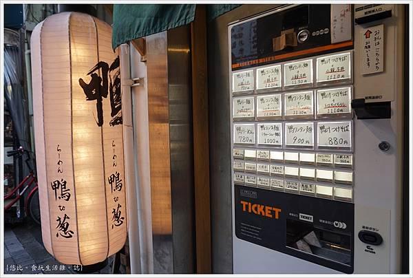 鴨to蔥-7-售票機.JPG