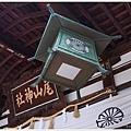 尾山神社-40.JPG