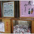 尾山神社-42.JPG