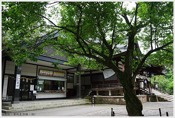 尾山神社-48.JPG