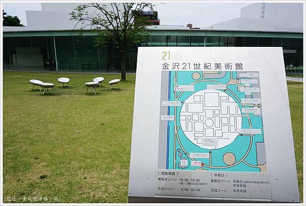 21世紀美術館-2.JPG