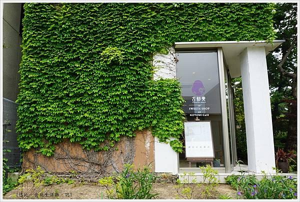 21世紀美術館-9.JPG