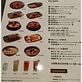 台中三井outlet-4-NARA MENU.jpg