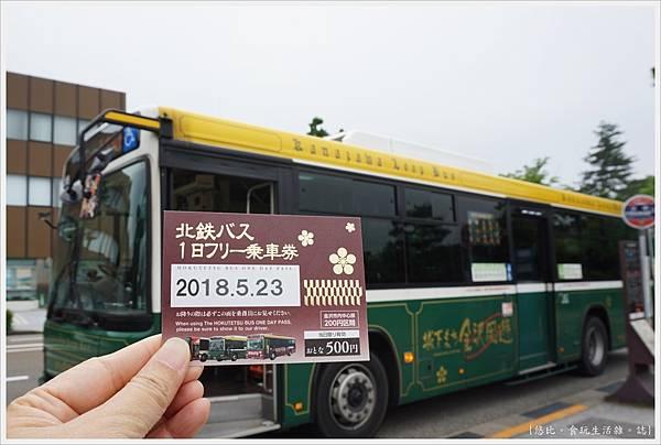 金澤-1-一日券