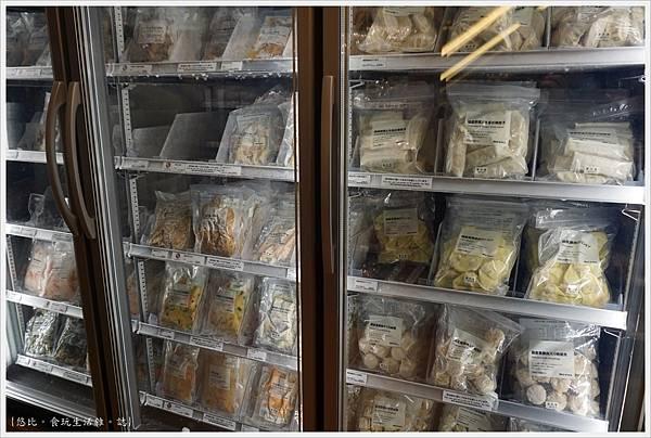 銀座無印良品-21-冷凍食品.JPG