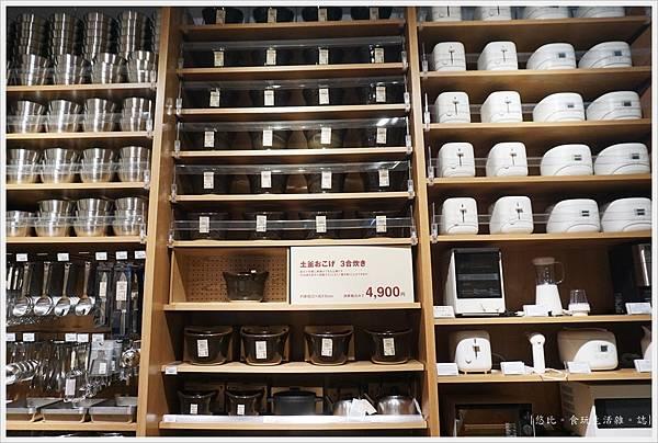 銀座無印良品-50-4F.JPG