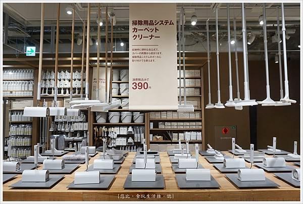 銀座無印良品-54-5F.JPG