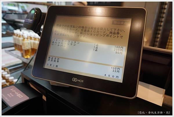 銀座無印良品-81-1F.JPG