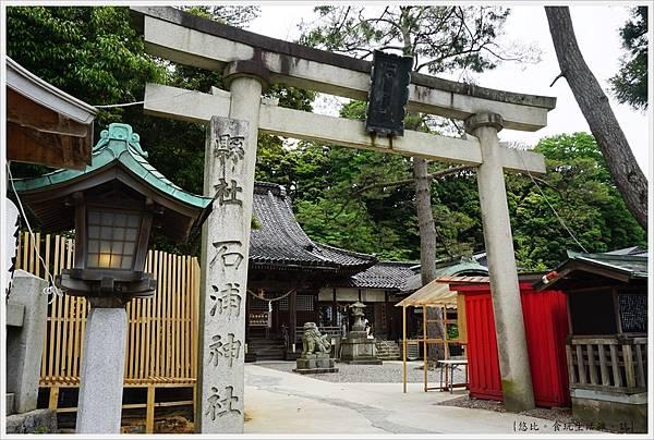 石浦神社-1-鳥居.JPG