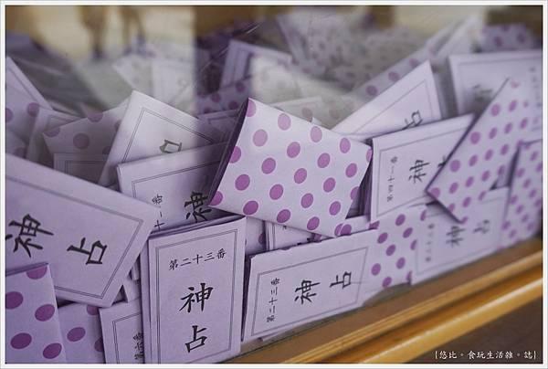 石浦神社-5.JPG