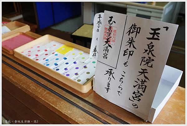 石浦神社-12.JPG