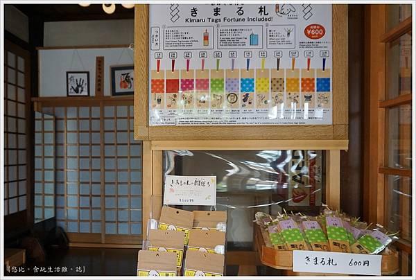 石浦神社-13.JPG