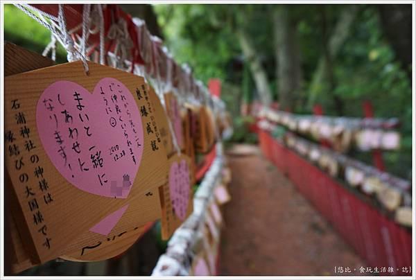 石浦神社-29.JPG