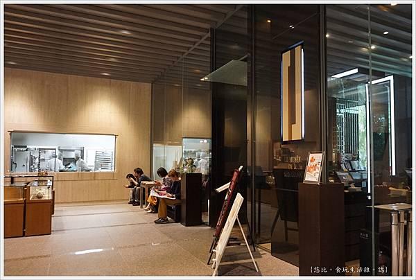 Le Musee de H-47.JPG