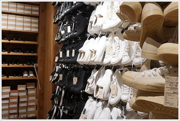 銀座無印良品-96-2F帆布鞋.JPG