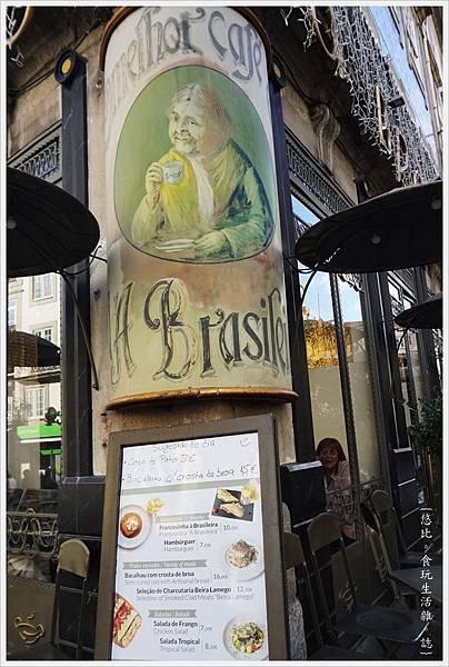 布拉加老城區-81-老咖啡館.JPG