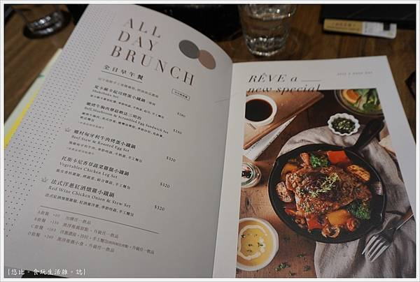 黑浮咖啡台中-8-MENU.JPG