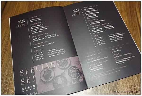 黑浮咖啡-13-MENU.JPG
