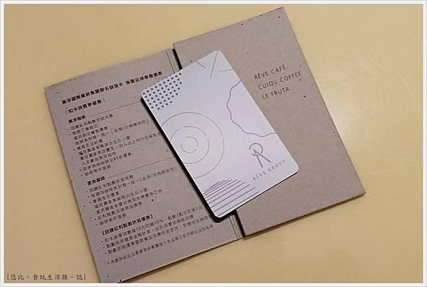 黑浮咖啡台中-62-儲值卡