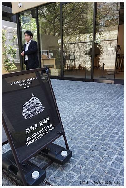 星巴克臻選-1.JPG