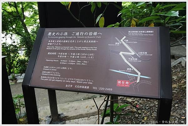 石川縣立美術館-7-歷史小徑.JPG