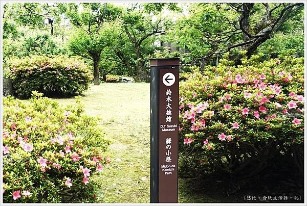 石川縣立美術館-8-綠色小徑.JPG