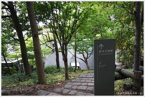 石川縣立美術館-10-綠色小徑.JPG