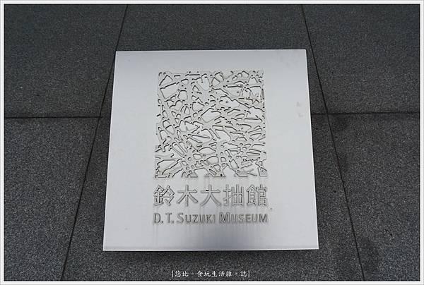 鈴木大拙館-16.JPG