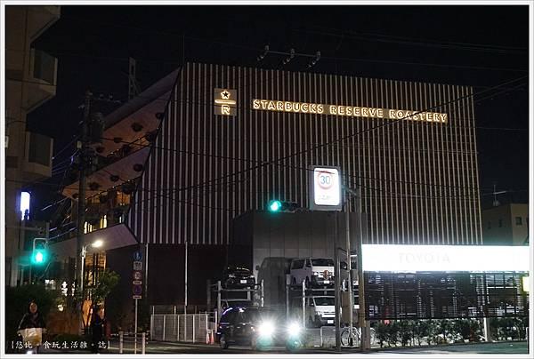 星巴克臻選-146-夜.JPG