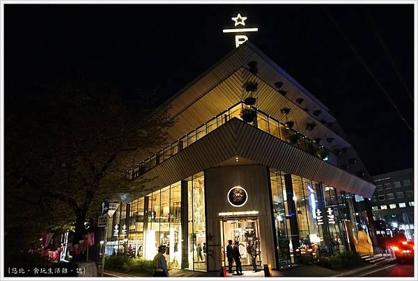 星巴克臻選-149-夜.JPG