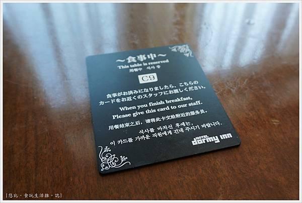 金澤-36-Dormy Inn 金澤.JPG