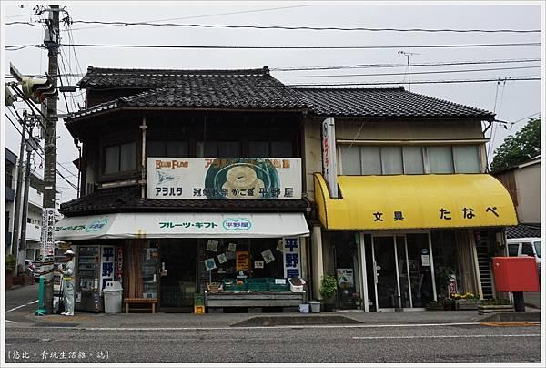 寺町寺院群-4.JPG