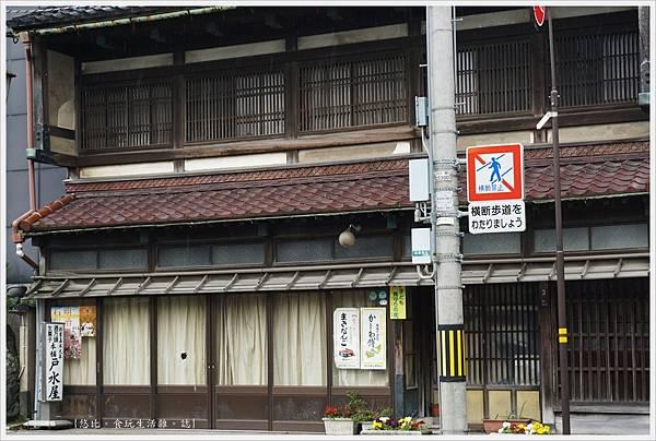 寺町寺院群-5-戶水屋.JPG