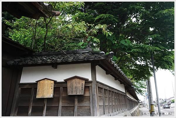 寺町寺院群-7-本性寺.JPG