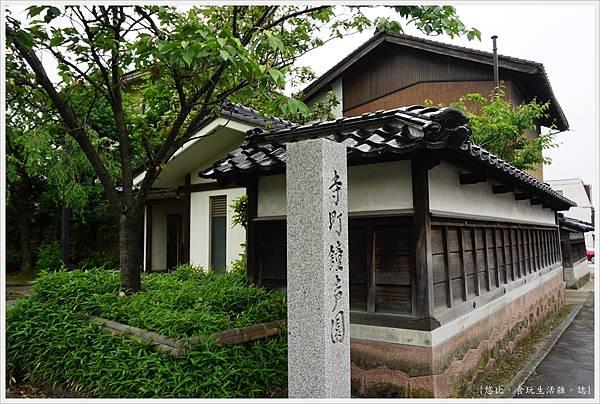 寺町寺院群-10-寺町鐘聲園.JPG