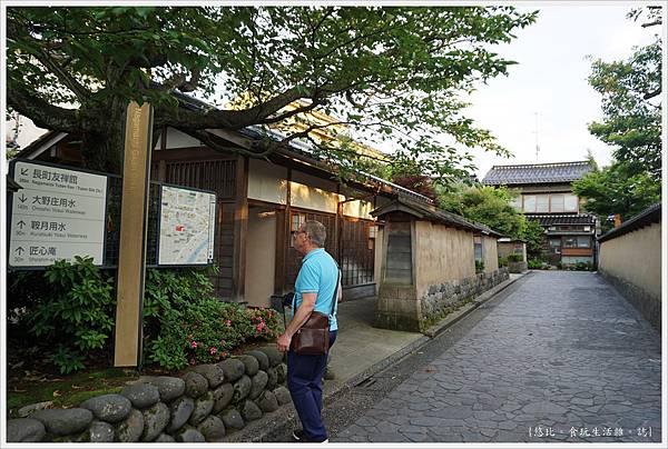武家屋敷-3.JPG