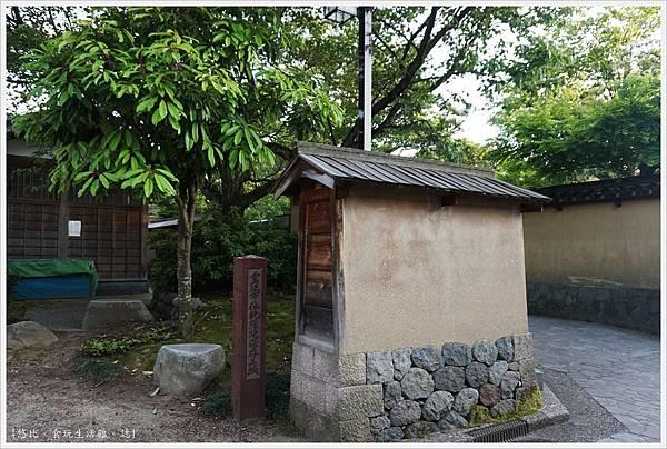 武家屋敷-5.JPG
