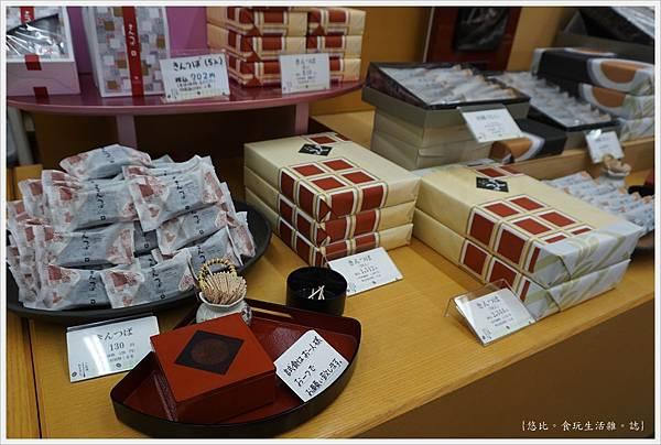 武家屋敷-19-和果子村上本店.JPG