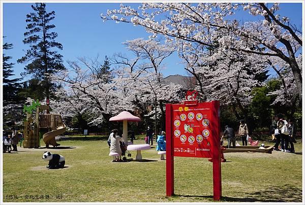 開成山公園-65.JPG