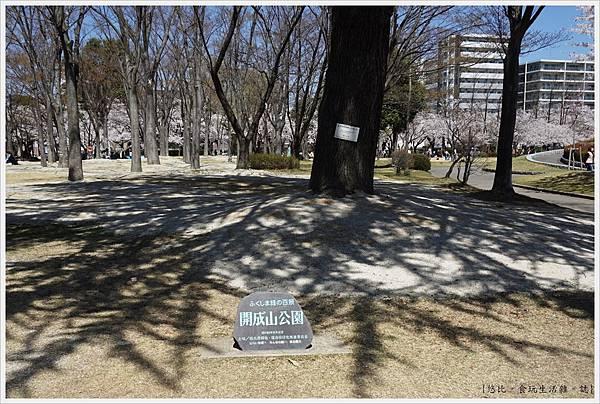 開成山公園-90.JPG