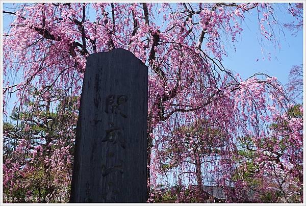 開成山公園-113.JPG
