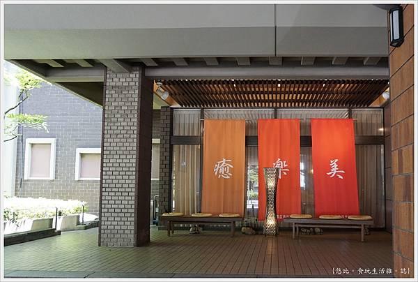 天橋立飯店-1.JPG