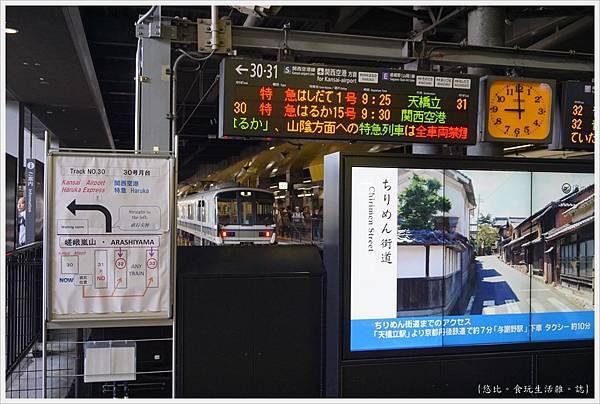 京都車站-1.JPG