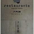 波多音樂廳-73.JPG