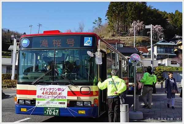三春瀧櫻-102.JPG