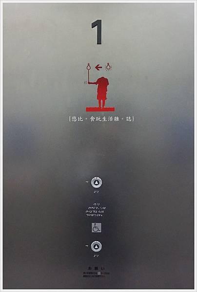 兵庫縣立美術館-49.JPG