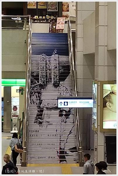 郡山車站-1.jpg